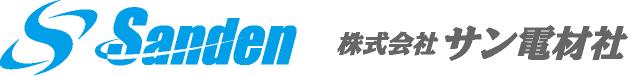 株式会社サン電材社